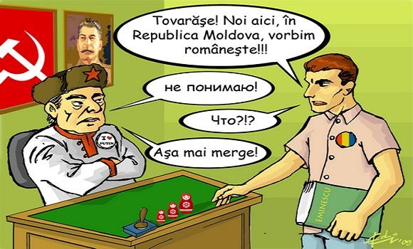 Limba moldoveneasca