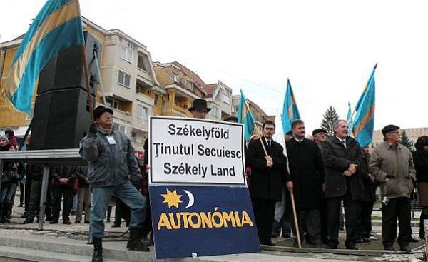 Autonomia maghiara