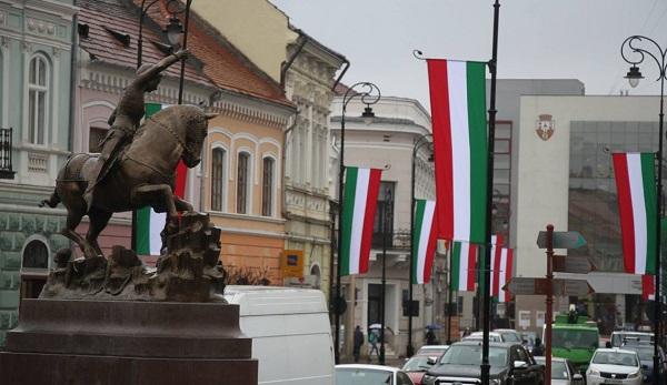 Drapele 15 martie Sfântu Gheorghe